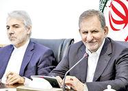 اعلام جزئیات بسته جدید اقتصادی دولت تا پایان هفته جاری