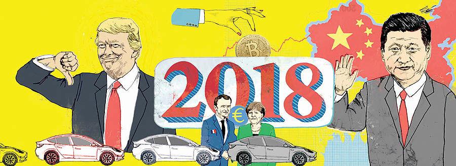 همه پیشبینیها از جهــــــــــان 2018