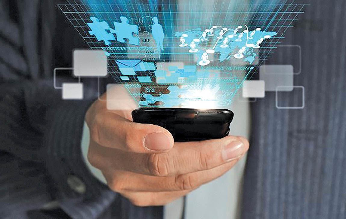 گسترش تبادل اطلاعات بین شهروندان و دولت الکترونیک
