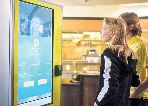 سفارش غذا با فناوری تشخیص چهره