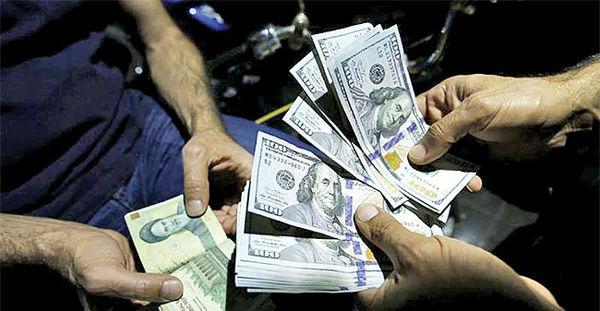 قیمت دلار و یورو دوشنبه ۱۳ آبان ماه ۹۸/ قیمت ۹ واحد پولی کاهش یافت