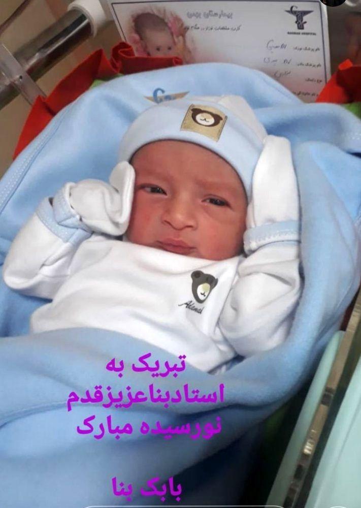 محمد بنادر 60 سالگی پدر شد /عکس