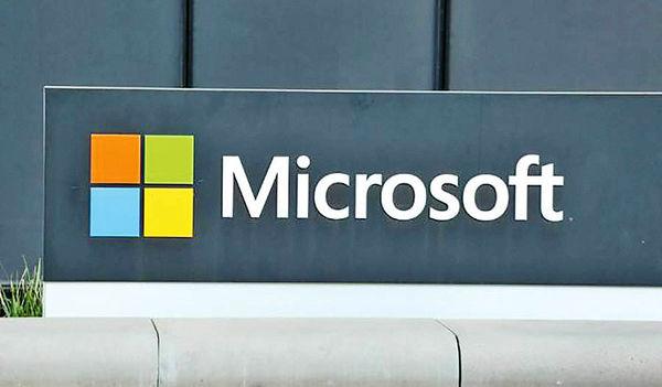 مایکروسافت یک استارتآپ هوش مصنوعی را خرید