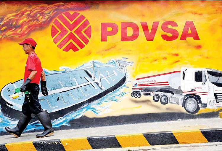 تداوم بحران نفتی در ونزوئلا