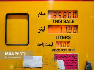 نخستین دقایق اعلام افزایش قیمت و سهمیهبندی بنزین