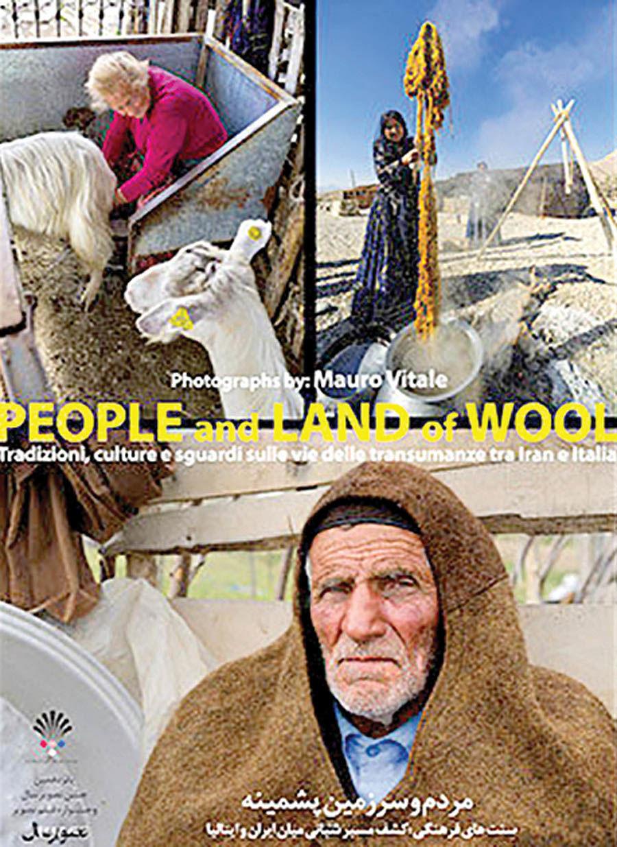 کشف فرهنگ مشترک با ایران از دید عکاس ایتالیایی