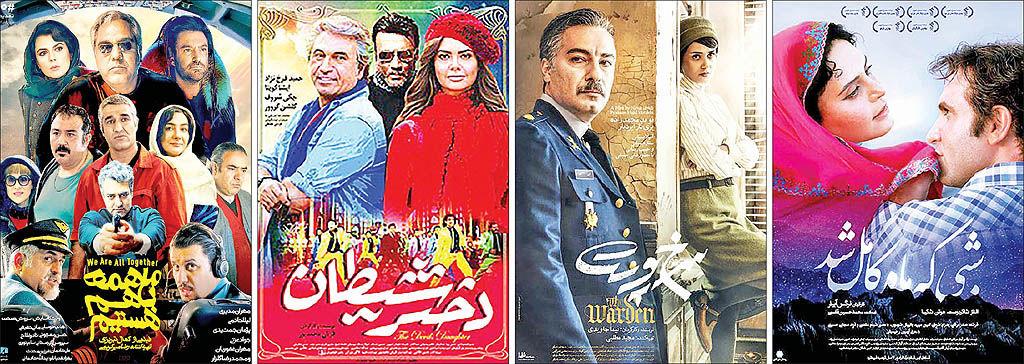 رونقبخشی عید فطر به بازار سینما