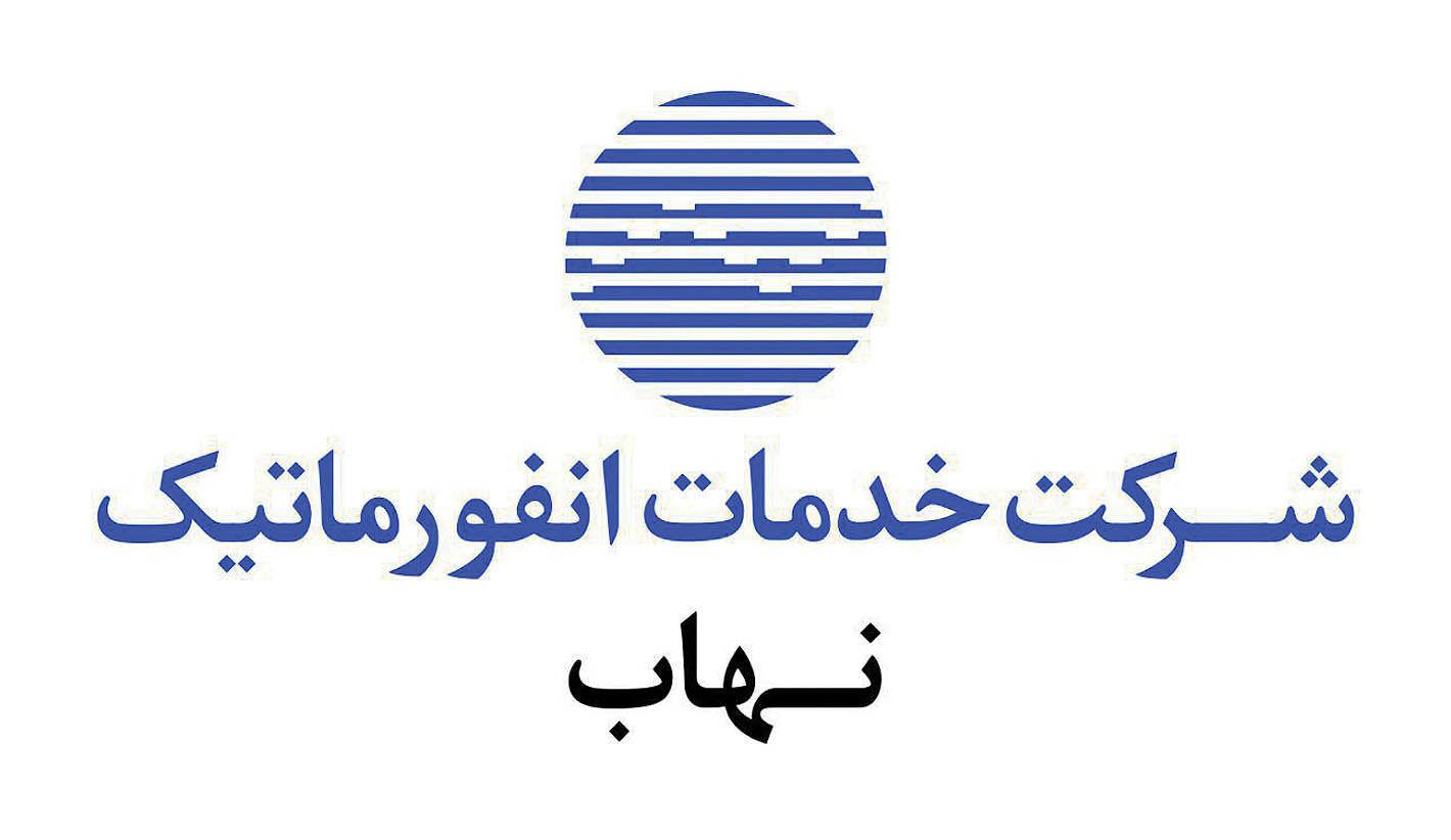 ️سامانه ملی «نهاب»  نظام هویت سنجی اطلاعات مشتریان بانکی در بانک مرکزی