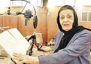 کارگردانی ژاله علو در 91 سالگی