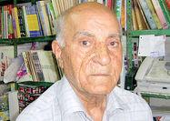 درگذشت داستان نویس مشهور در ۸۷ سالگی