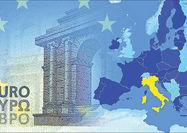 تکانه«رم» به اقتصاد اروپا