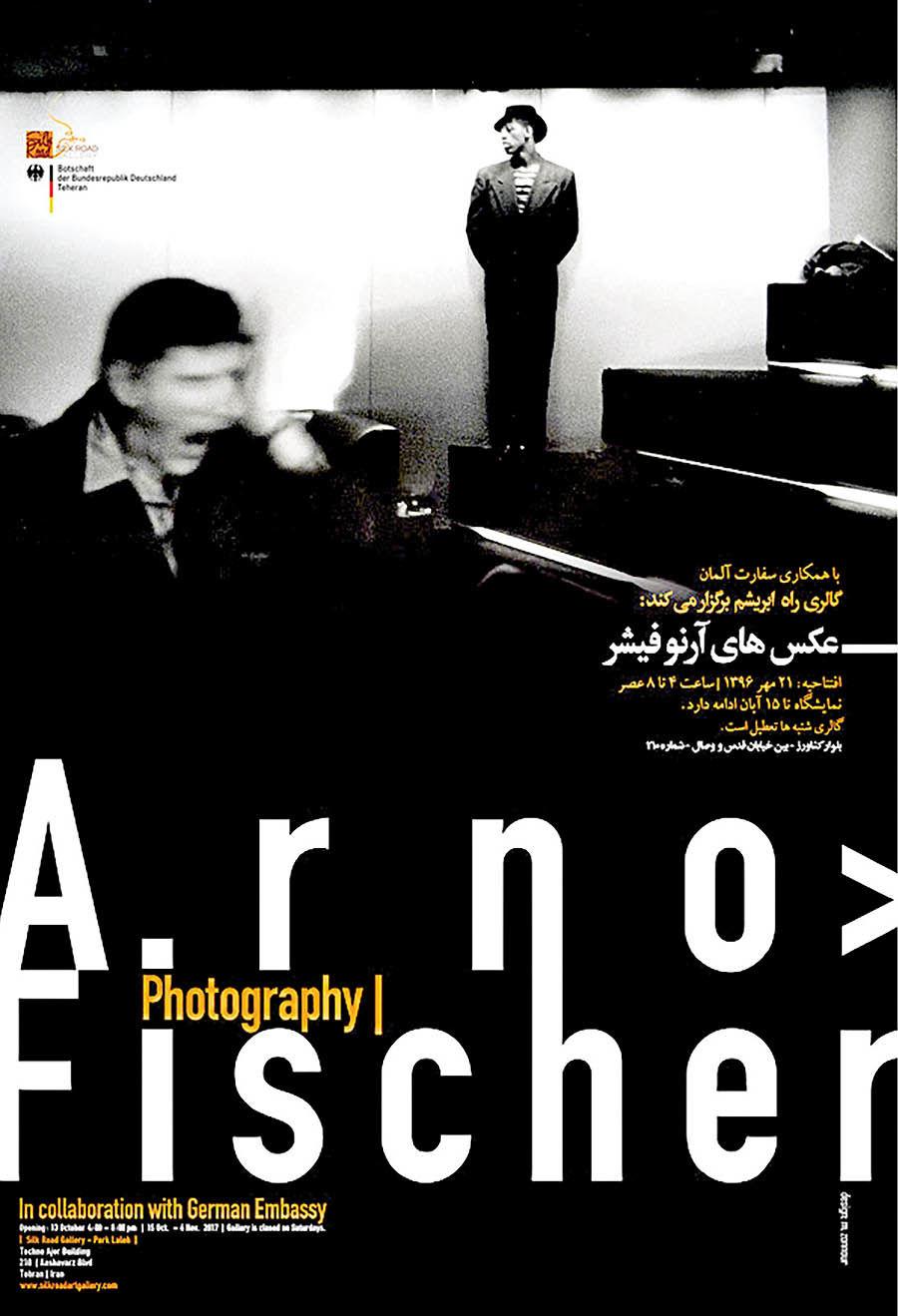 عکسهای آرنو فیشر در گالری راه ابریشم