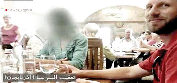 مامورین سیا در تور اطلاعاتی ایران