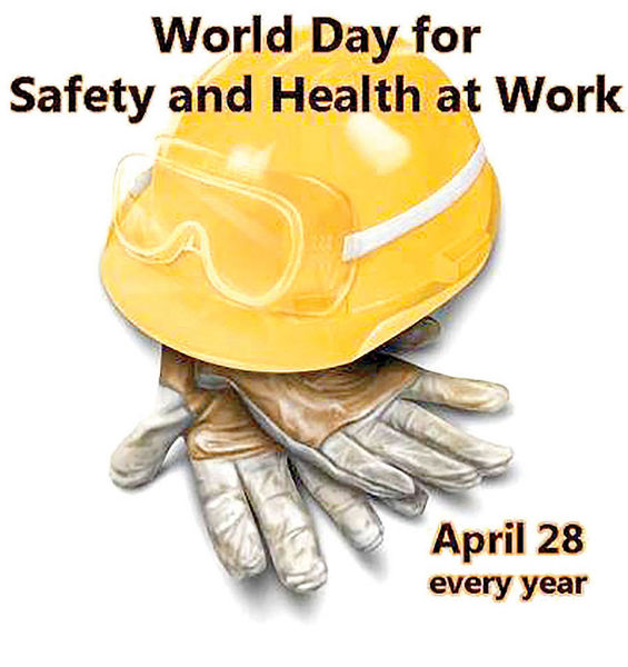 روز جهانی بهداشت حرفهای و ایمنی محیط کار