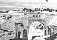 شهرزدگی عصر پهلوی