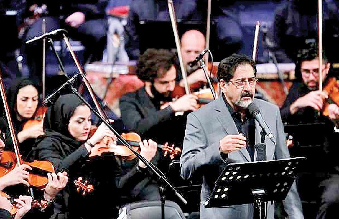 کنسرت ارکستر ملی با خوانندگی سراج
