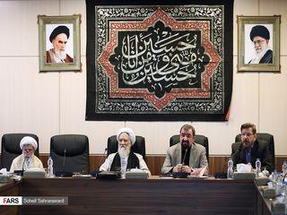 جلسه مجمع تشخیص مصلحت نظا