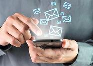 با کمک یک نرمافزار پیامکهای دریافتی شنیده میشوند