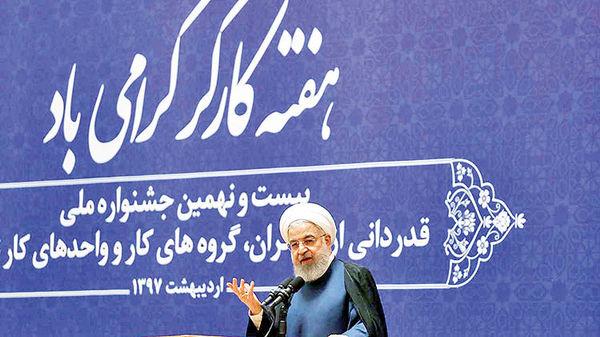 دومین انتقاد علنی روحانی از دولت