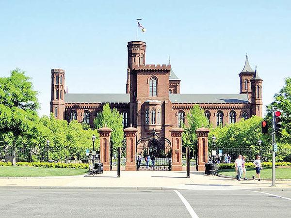 دیدار بزرگترین مرکز موزهای جهان