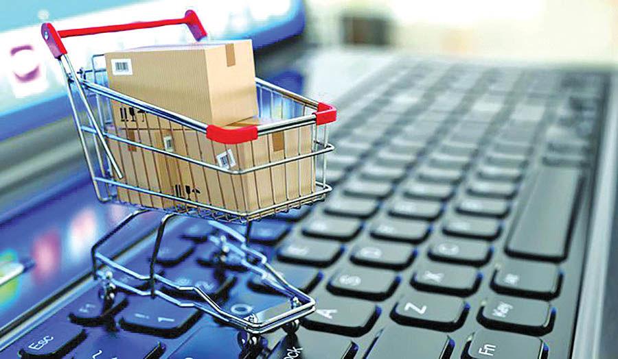شغلهای اینترنتی مشمول بیمه بیکاری میشوند؟