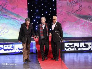 مراسم افتتاحیه فیلم فجر