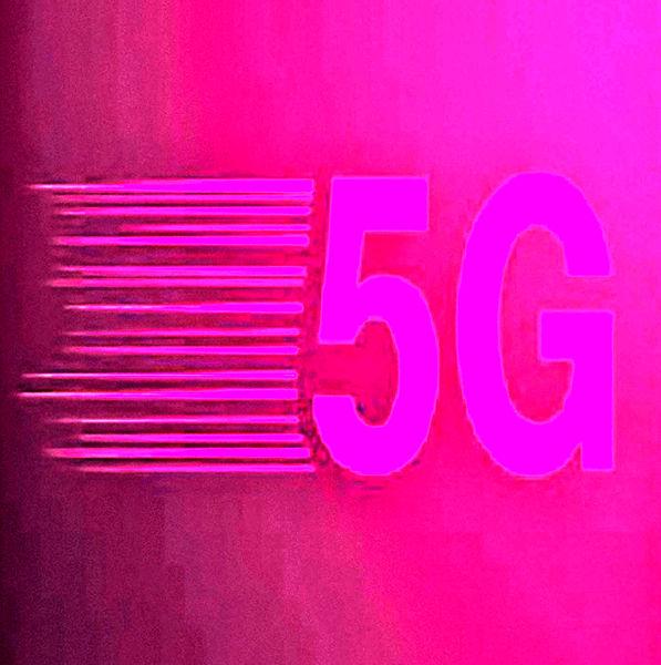 انعقاد قرارداد چند میلیارد دلاری برای توسعه اینترنت 5G