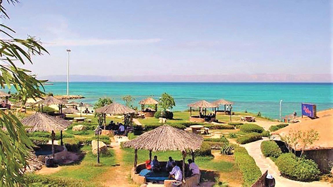 جزیره دور از دسترس گردشگران