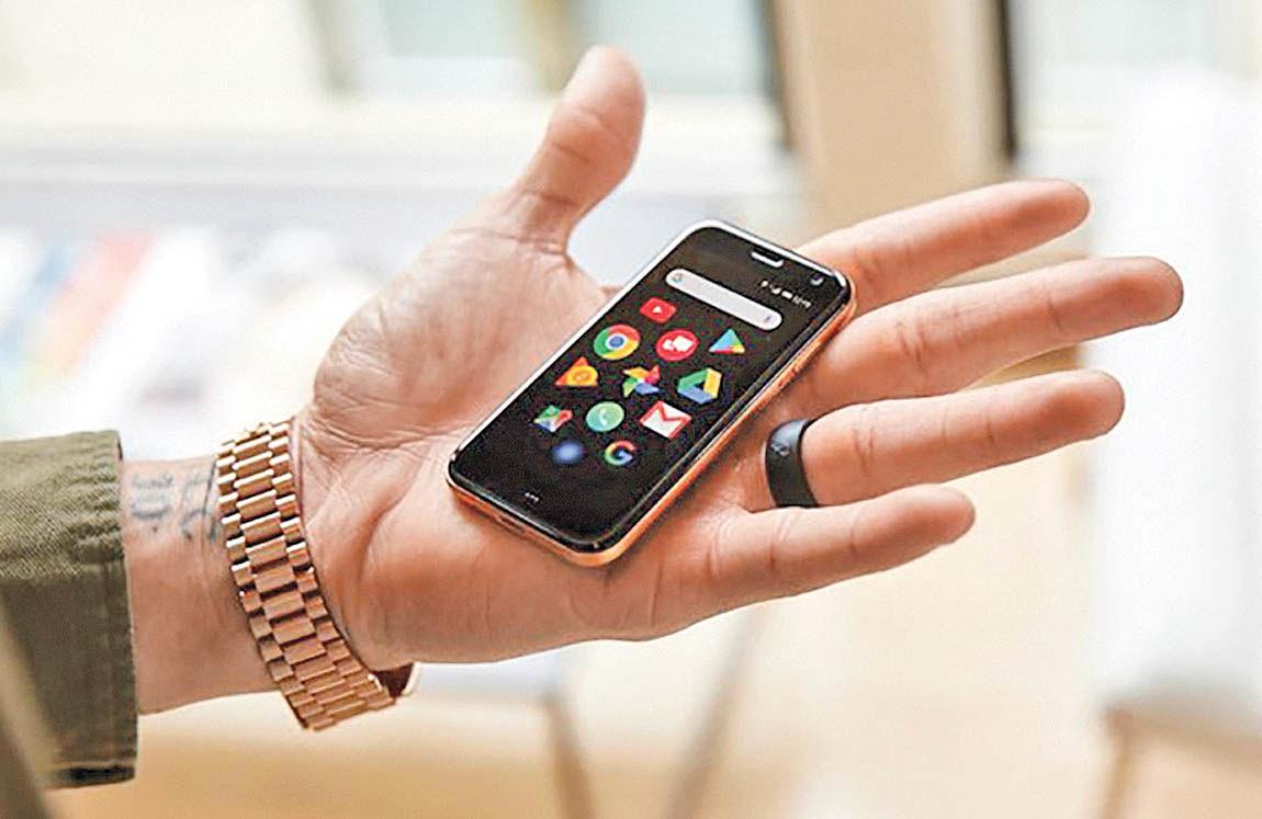 گوشی هوشمند جدید پالم