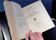فروش نیم میلیون یورویی نسخه کمیاب کتاب پروست