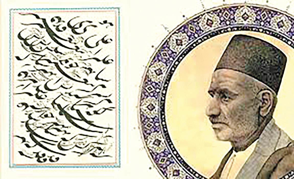 دارالکتابه ناصری