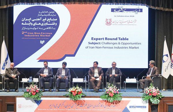ابرچالشهای صنایع فلزی در ایران