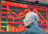 وخامت پنهان اقتصاد چین