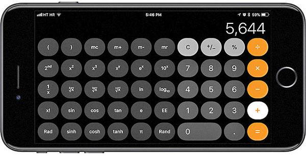 ماشین حساب iOS 11  در جمع و تفریق ساده اشتباه میکند!