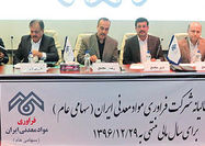 افزایش تولید و فروش در دستور کار فرآوری مواد معدنی ایران