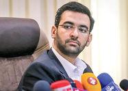 واکنش جهرمی به اعتراض کاربران درباره تعرفه اینترنت ایرانسل