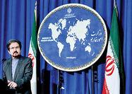 هشدار  برجامی ایران به اروپا