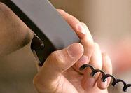 سیستمی برای جلوگیری از کلاهبرداری تلفنی