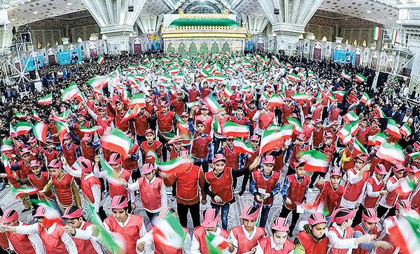 آغاز جشنهای 40 سالگی انقلاب اسلامی