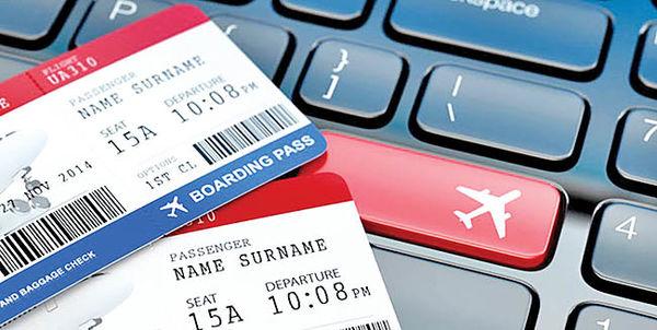 تصمیم گران برای پرواز ارزان