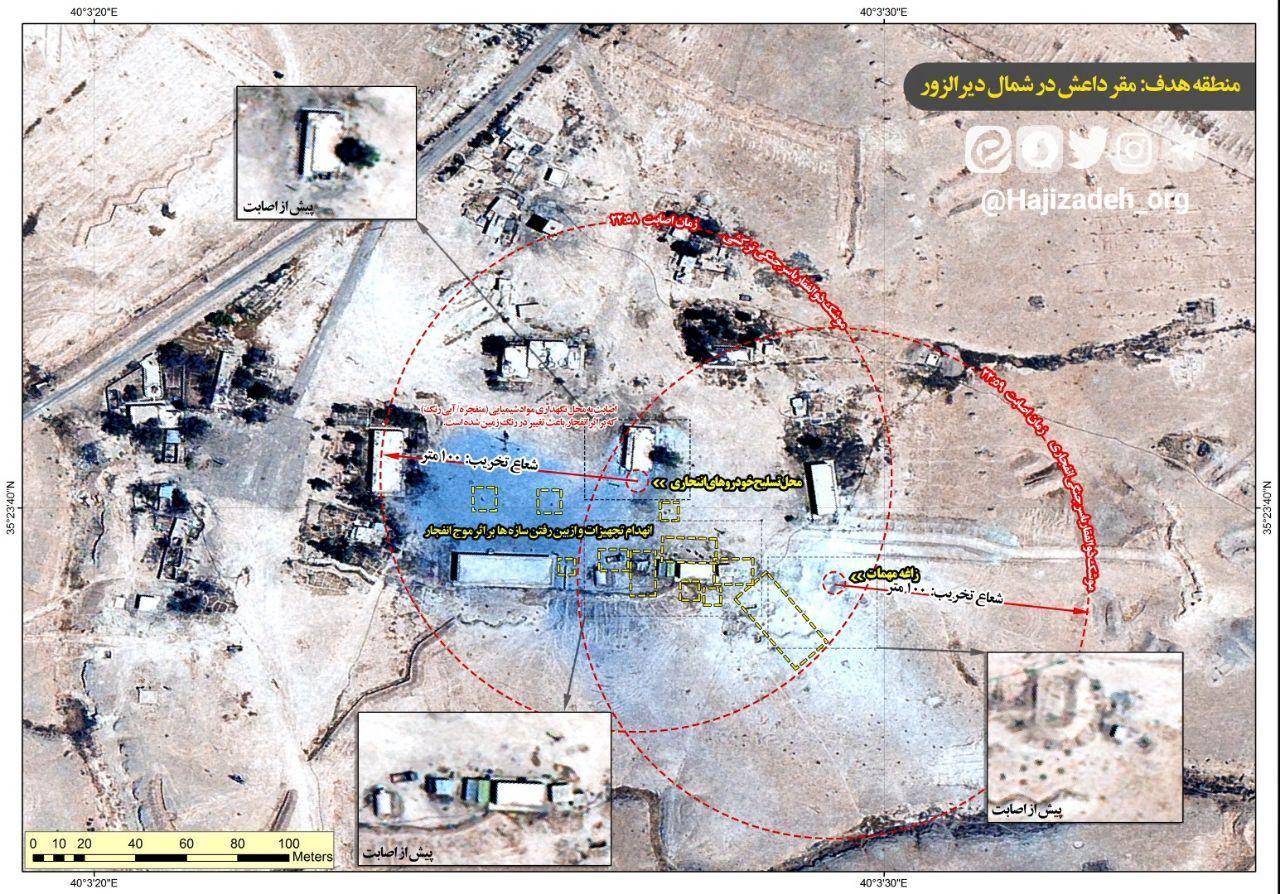 تصاویری دیده نشده از عملیات لیله القدرسپاه علیه داعش با حضور سردار قاسم سلیمانی +فیلم