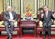 پیشنهاد راهبردی پکن به تهران
