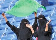 جمعه تاریخی در انتظار عربستان