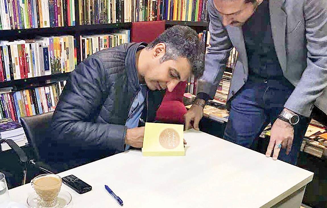 دیدار با عادل فردوسیپور در جشن امضای کتاب