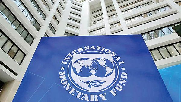 راهکار بلومبرگ برای وام IMF
