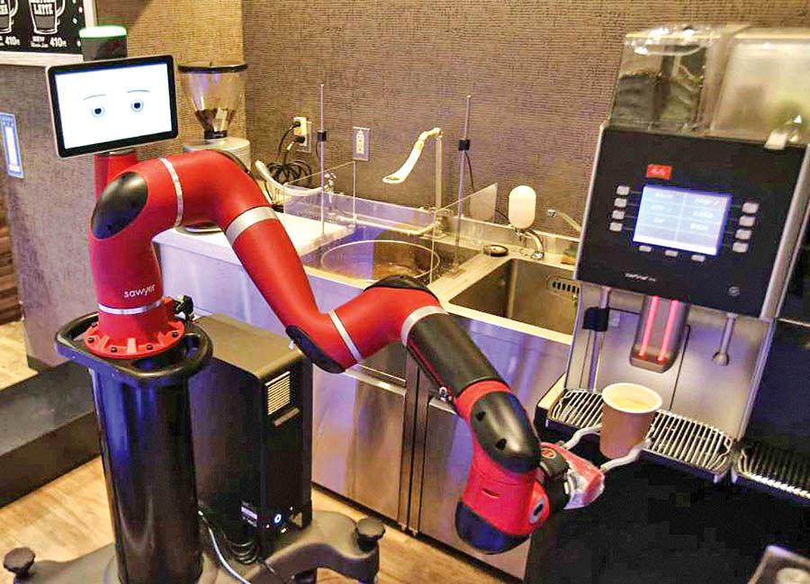 روبات کافهدار