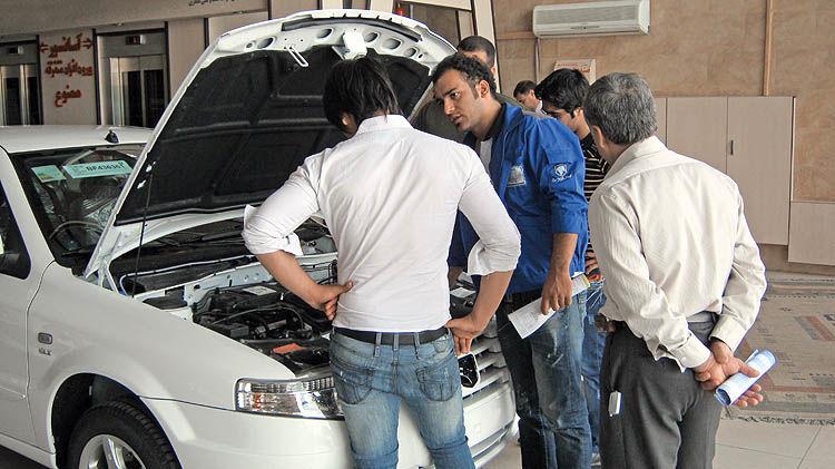 رتبهبندی بازیگران خدمات پساز فروش خودرو
