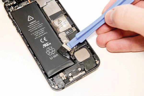 راهکارهای بهبود عمر باتری آیفون