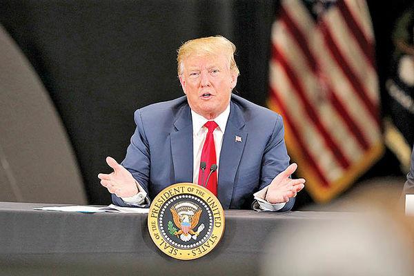 نتیجه معکوس تصمیم ترامپ