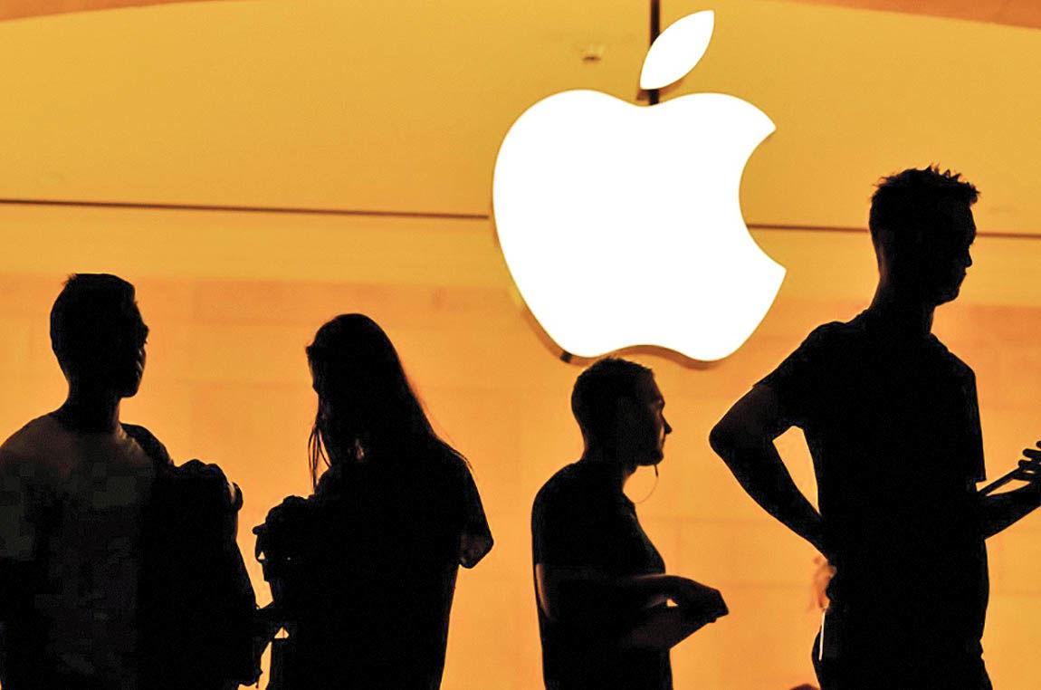 اپل هک شد